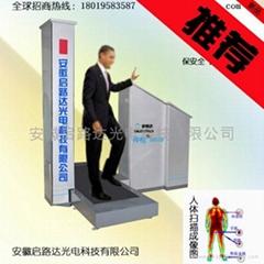 机场安检设备神枪人体安检仪