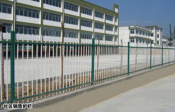 围墙护栏  1