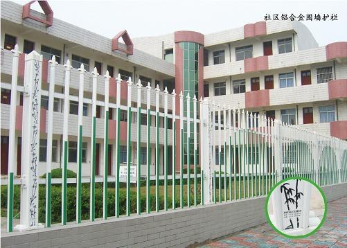 围墙护栏  2