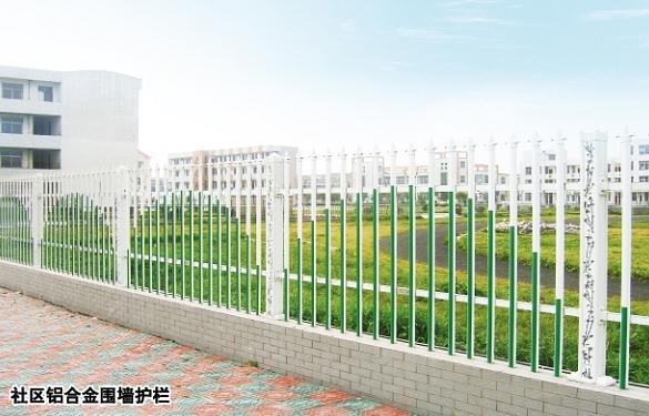 围墙护栏  4