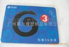 橡胶平面鼠标垫