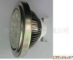 AR111  LED energy saving lamp