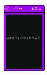Enote液晶手写板E880
