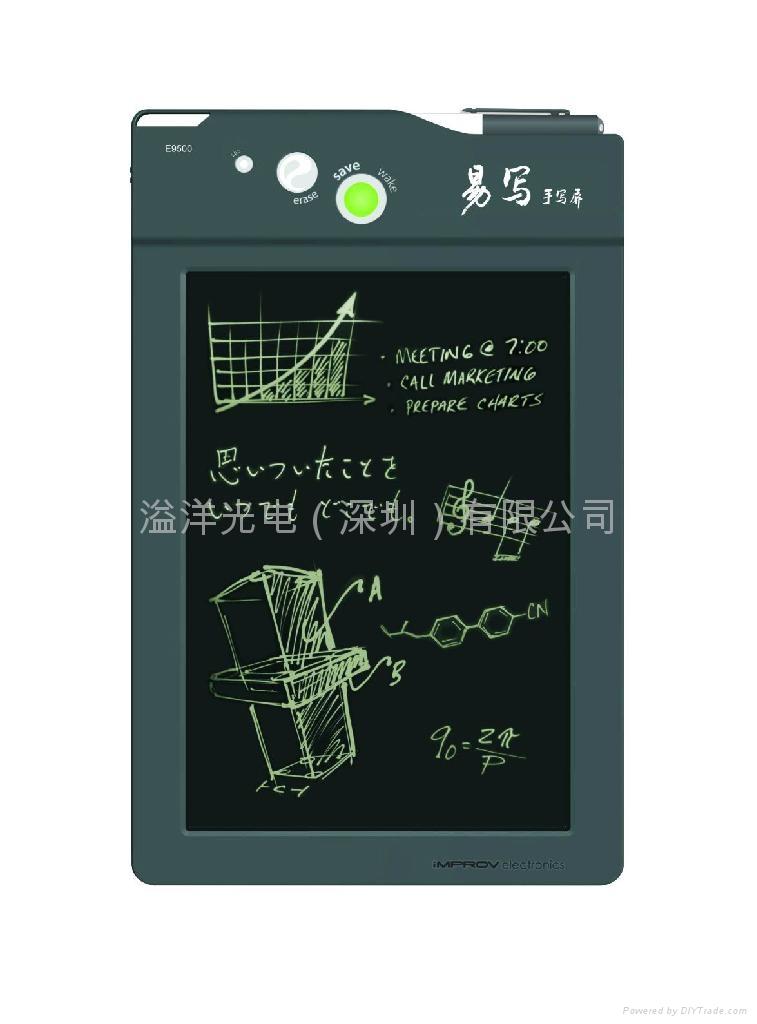 可存储液晶手写板E9500 1