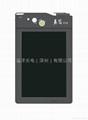 可存储液晶手写板E9500 2