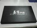 可存储液晶手写板E9500 5