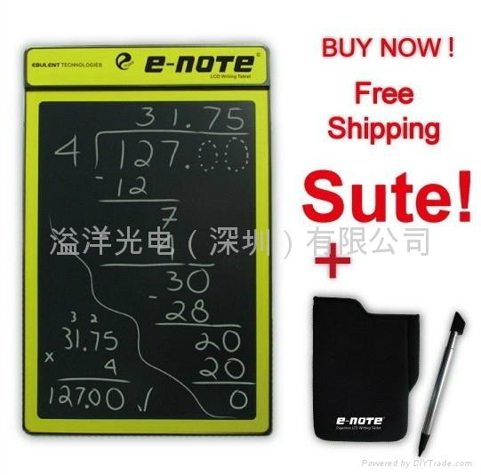 無紙易寫液晶繪圖板E880 1