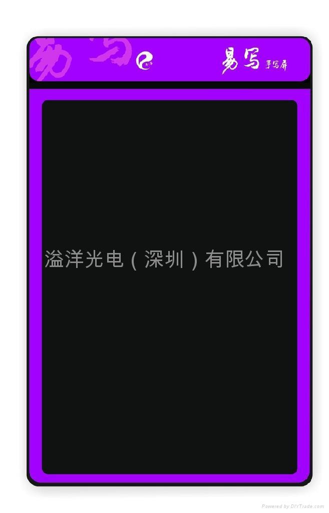 無紙易寫液晶繪圖板E880 3