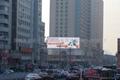 LED廣告大屏幕 1