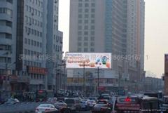 LED廣告大屏幕