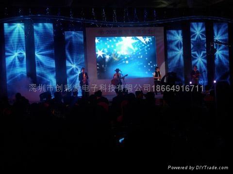 LED廣告大屏幕 2