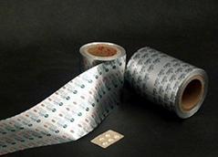 8011(H18) aluminium foil