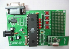 NRF24LE1 VISTA遥控开发系统