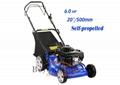 500mm self-propelled lawn mower, walk