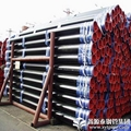 seamless steel pipe 5