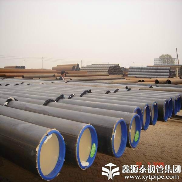 straight seam welded pipe 1