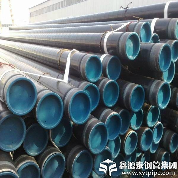 straight seam welded pipe 2