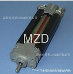 FK490 DC MOTOR FOR ELECTRIC TOYS