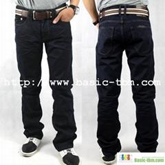 New Style Popular Men's High Class Good Jeans