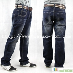New Style Men's High Class Fashion Jeans