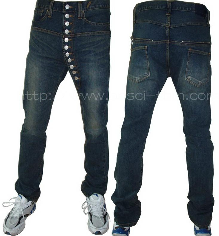 Next mens high waisted jeans – Global trend jeans models