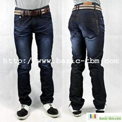 Hot Sale Men's High Class Blue Fashion Denim Jeans
