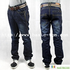 Famous New Style Men's High Class Brand Jeans