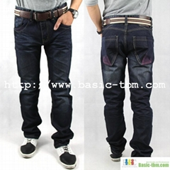 World Famous Men's High Class Perfect Material Jeans
