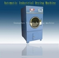 15-100KG Automatic clothes dryer machine