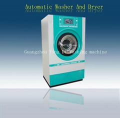 NO.1 automatic washer and dryer machine