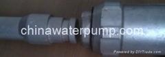 Japan water pump