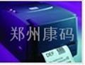 郑州tsc243系列标签打印机 1