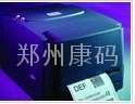 鄭州tsc243系列標籤打印機