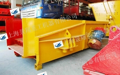 Vibrating Feeder Series