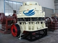 CS Cone Crusher Series