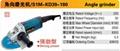 180mm Bosch model angle grinder