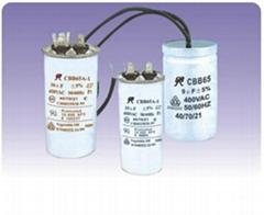 金属化聚丙烯膜交流防爆电容器