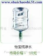 怡寶純淨水 1