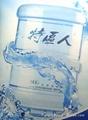 特區人純淨水