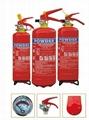 fire extinguisher powder  1
