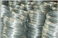 hot dipped ga  anized wire 3