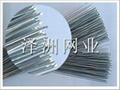 hot dipped ga  anized wire 4