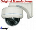 H.264  2Megapixal  IP Vandalproof  Dome  Camera