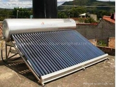 Haining BG intergative unpressurized solar water heater with solar vauum tubes