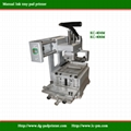 KC-406MManual Operating Pad Printer