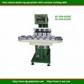 KC-SP4-41016C 4-color pad printing machine