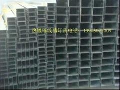 廣州熱鍍鋅金屬線槽