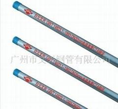 廣州熱鍍鋅JDG穿線管
