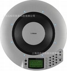 雅馬哈專業音頻會議系統