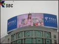 P14 Advertising LED Display Screen